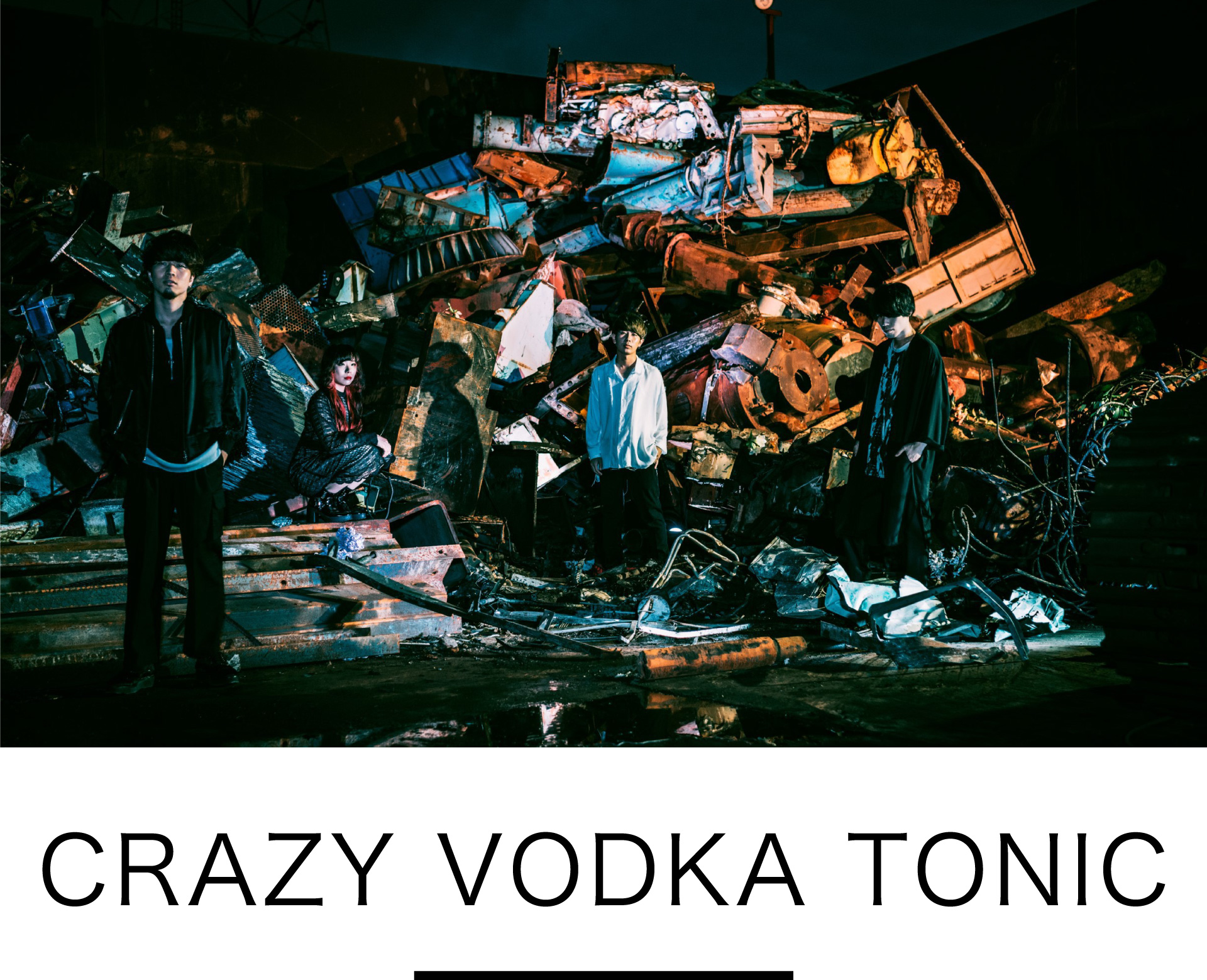 CRAZY_VODKA_TONIC