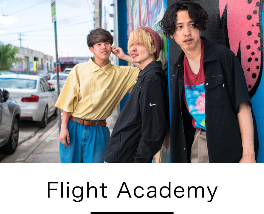 Flight-Academy