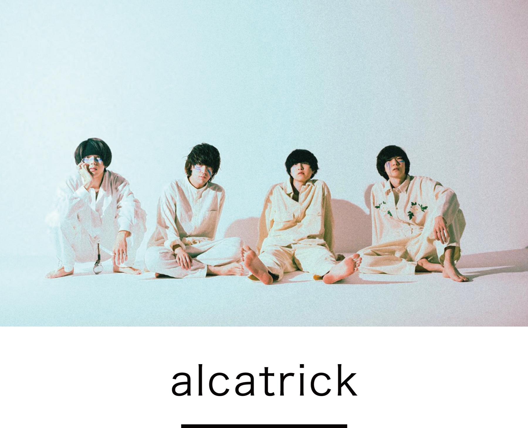 alcatrick