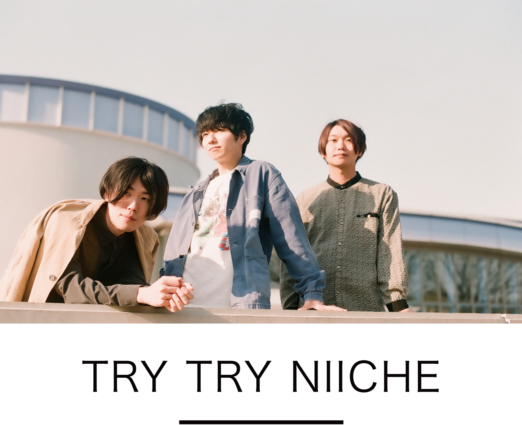 TRY TRY NIICHE