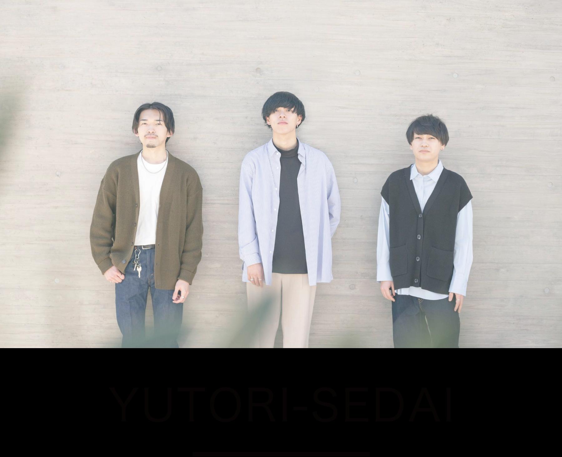 YUTORI-SEDAI
