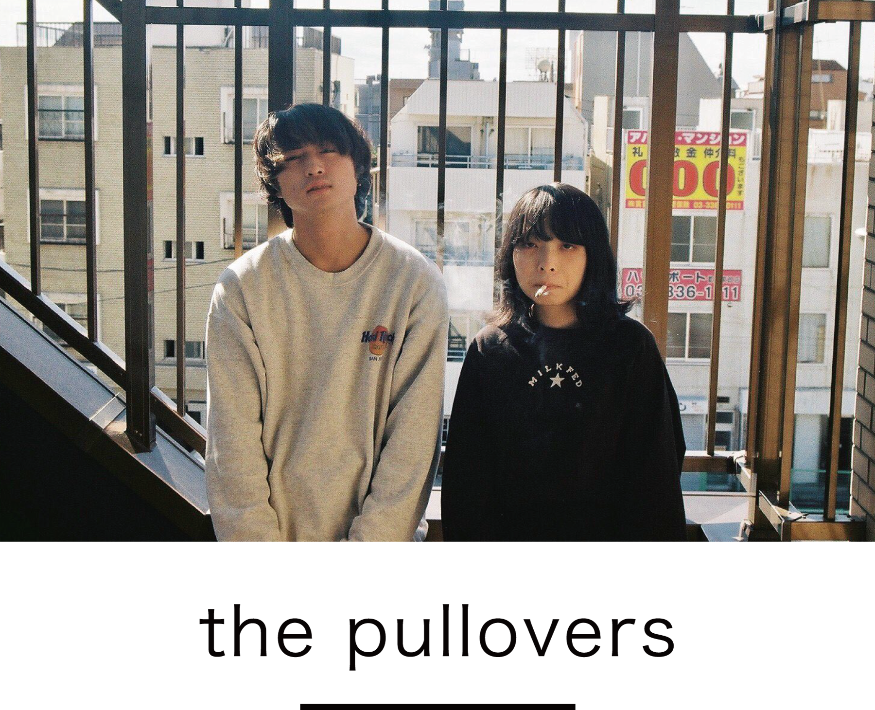 the pullovers
